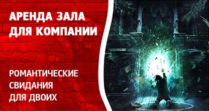 Бесплатный билет в кино в день рождения омск афиша концертов москвы на декабрь