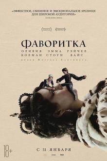 Вавилон купить билеты кино афиша красноярск на август 2017 кино