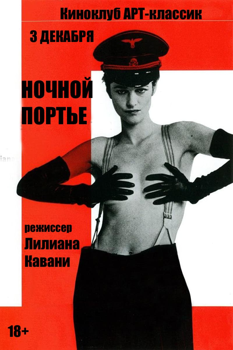 Kino.Ru Online