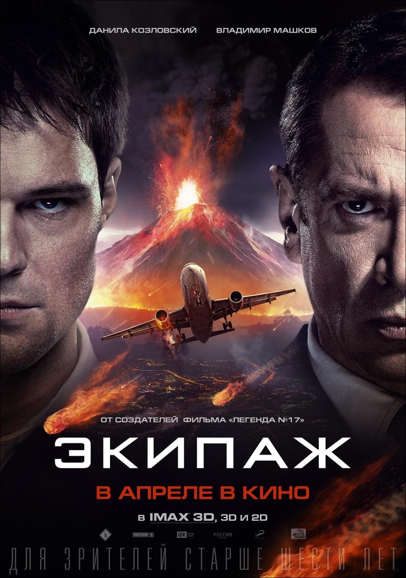 омск кино вавилон