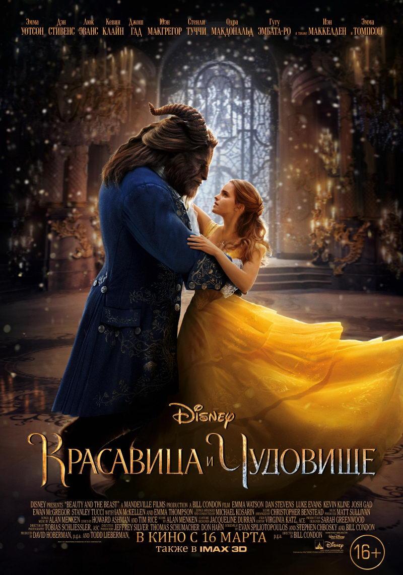 «Шулер Актеры Сериал» — 2017