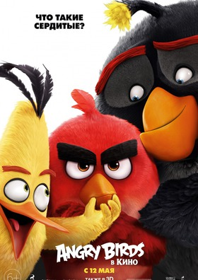 Angry Birds � ���� (6+)